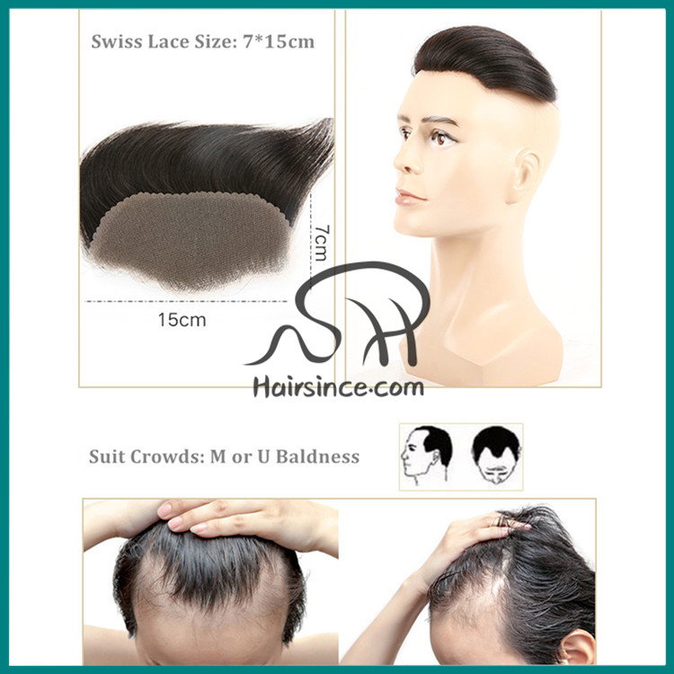 Men's Toupee Brazilian hair toupee 7*15cm